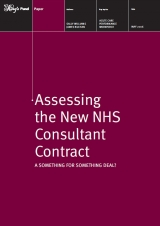 Assessing the new NHS consultant contract publication cover